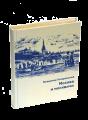 """""""Москва и москвичи"""" (рассказы и очерки). Гиляровский В.А. Подарочная книга."""